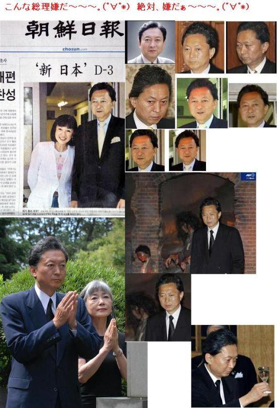 hatoyabataihokigan1.jpg