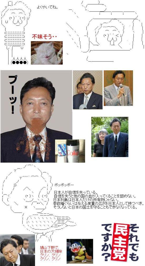 hatoyabataihokinen1.jpg
