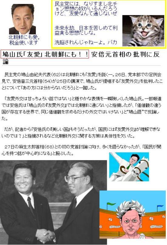 hatoyamachonai1.jpg