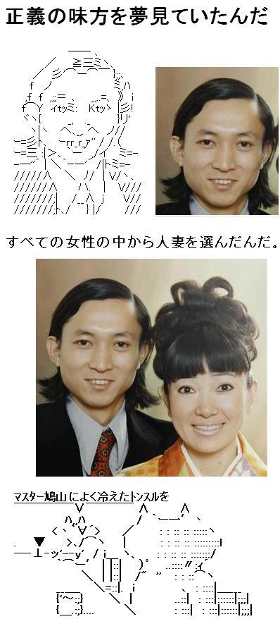 hatoyamahistoryk1.jpg
