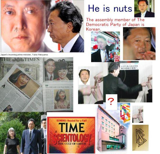 hatoyamaisnuts2009.jpg