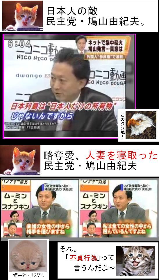 hatoyamakimingin1.jpg
