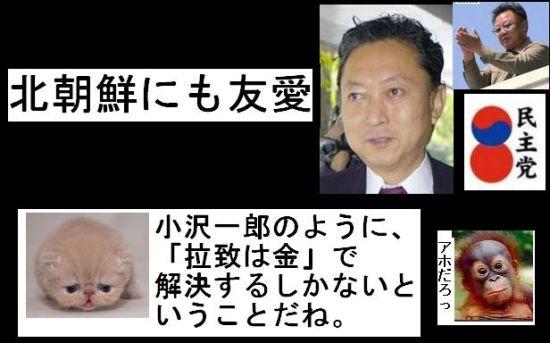 hatoyamakimingin2JPG.jpg
