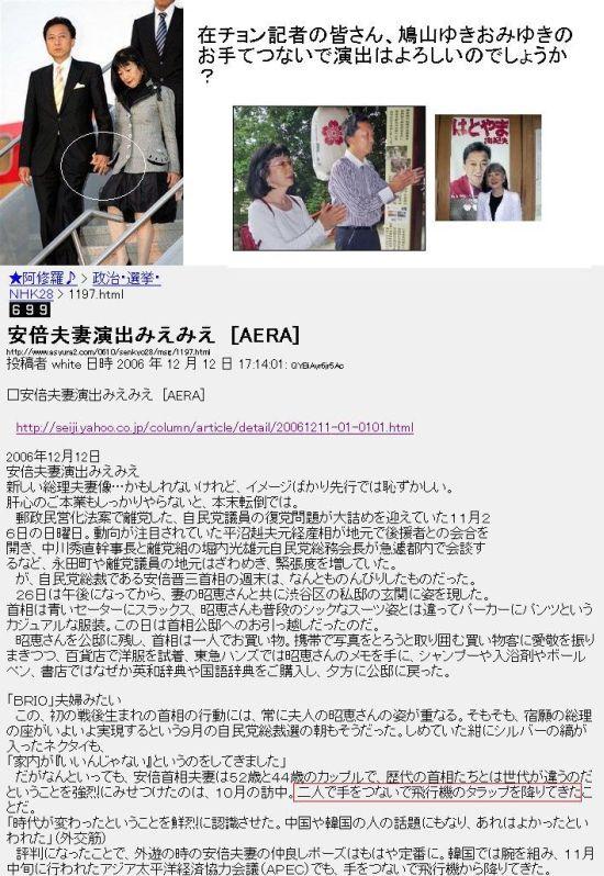 hatoyamakimoenshutu200909.jpg
