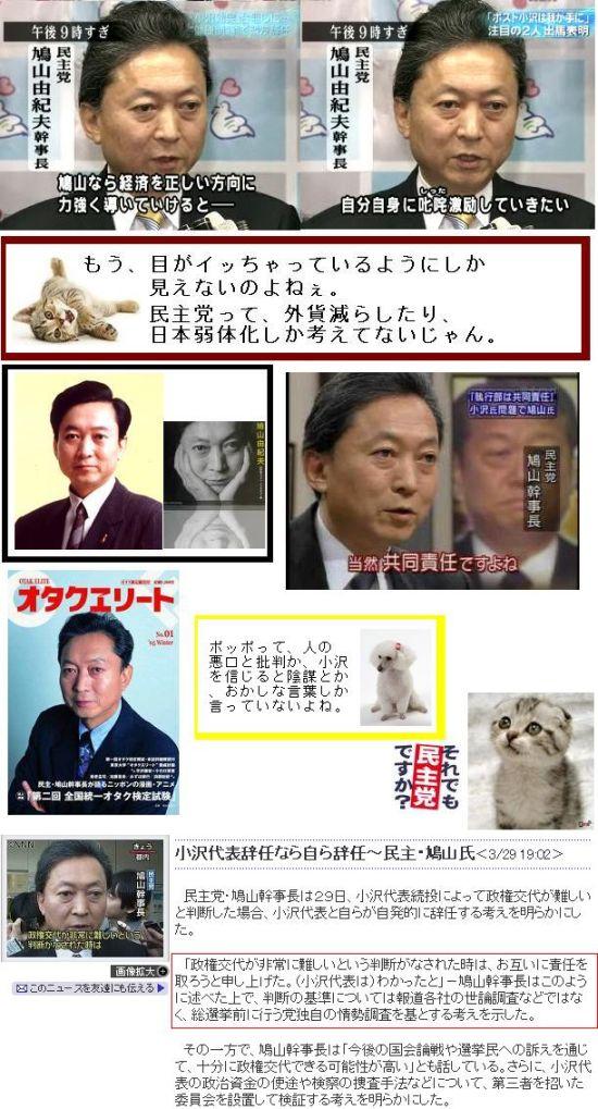 hatoyamakimoindesukedo.jpg