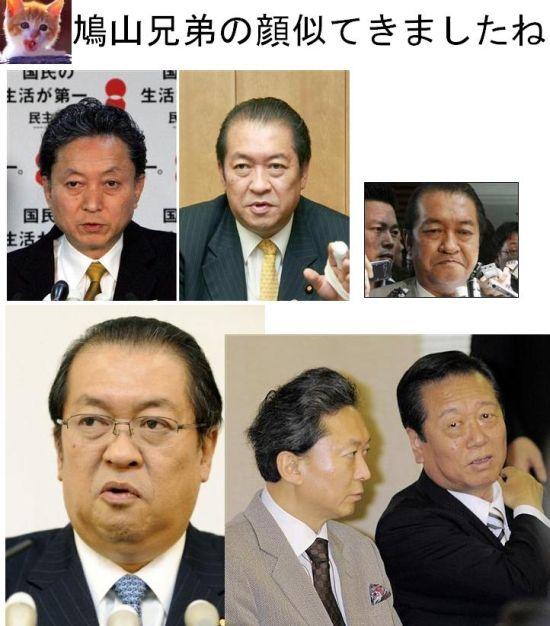 hatoyamakyoudai200906.jpg