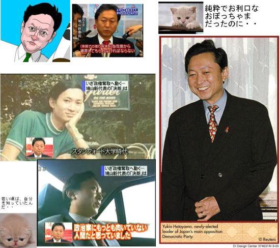 hatoyamamianqindeshihuo1.jpg