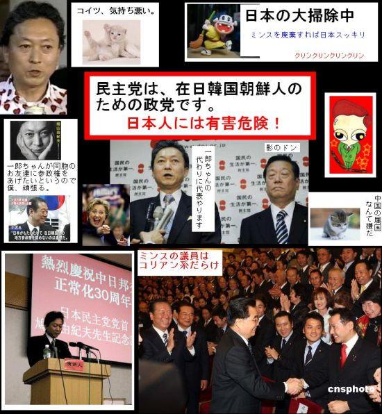 hatoyamanoshoutai3.jpg