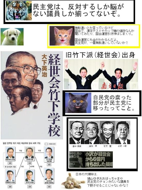 hatoyamaokadawakeiseokaida.jpg