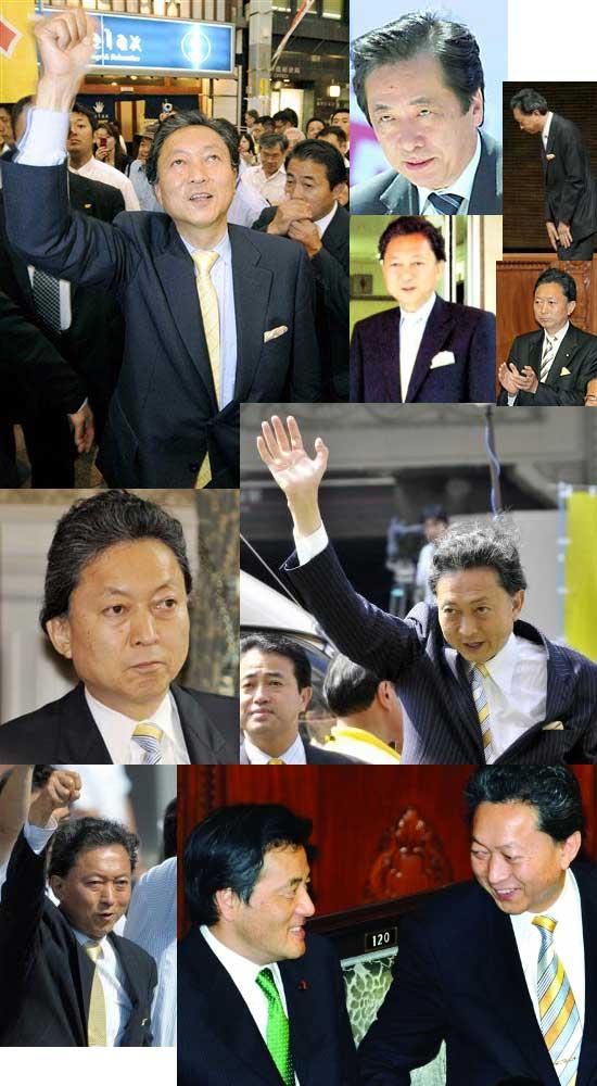 hatoyamasayounarakinen2009.jpg