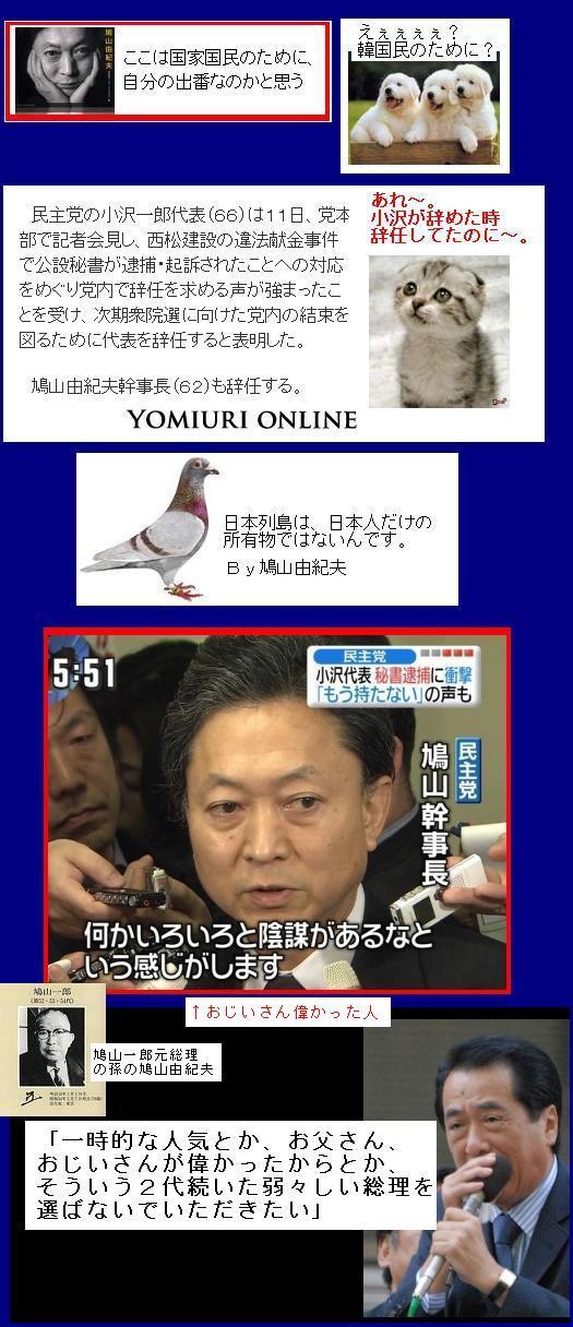 hatoyamashutuba.jpg