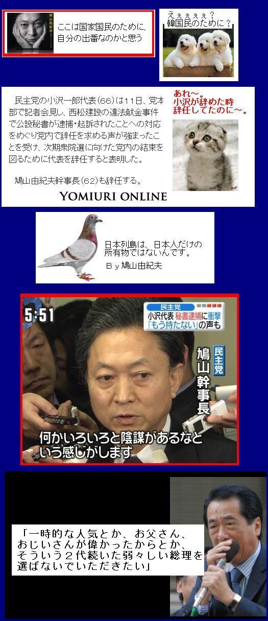 hatoyamashutuba1.jpg