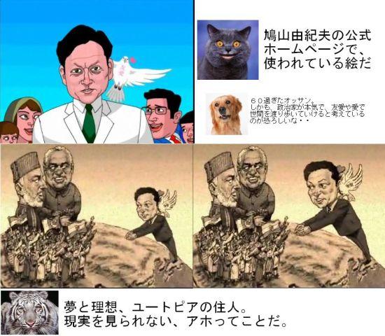 hatoyamayukiochan10.jpg