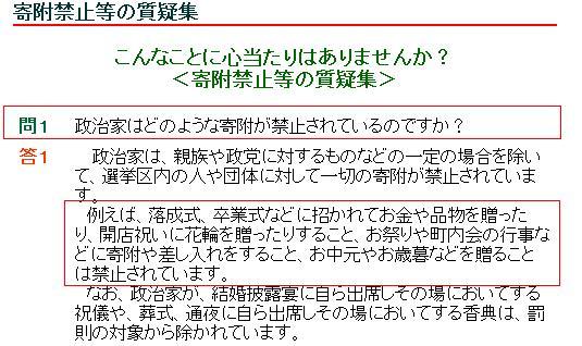 hatoyomekifumondai1.jpg