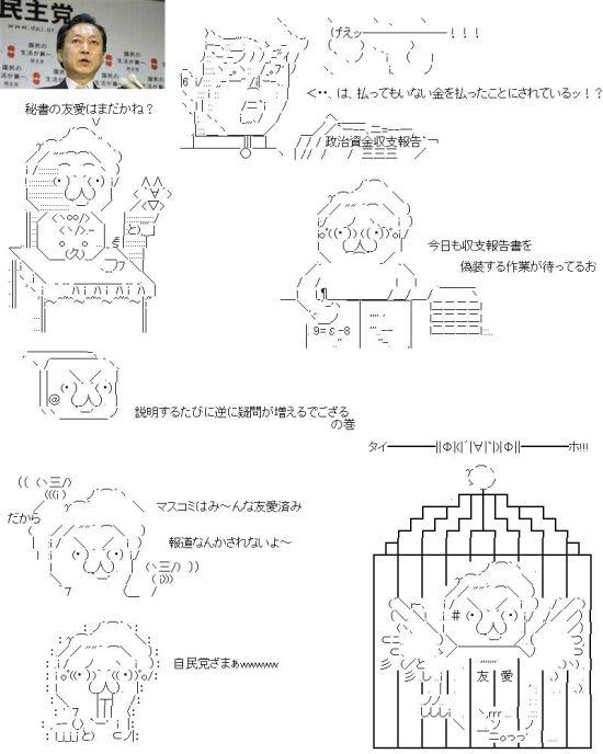 hatoyuaibanzai1.jpg