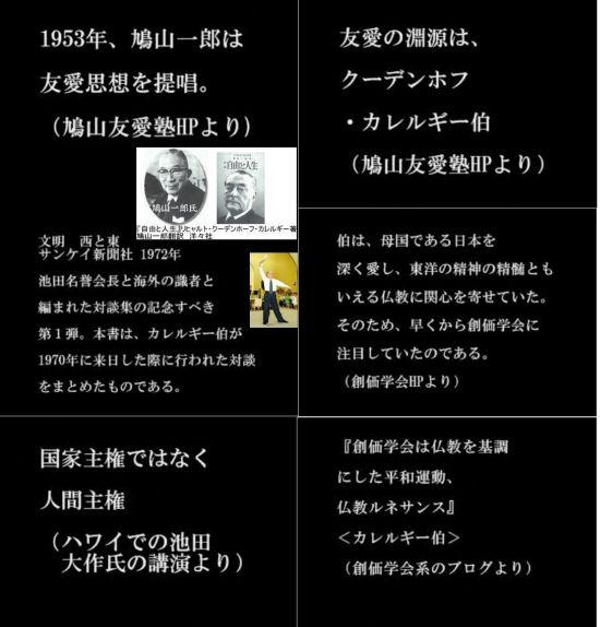 hatoyuaigizenkimoiyo20.jpg