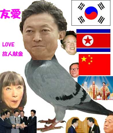 hatoyuaimajikichi01.jpg