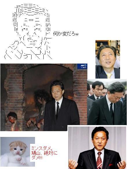henkohatoyaba1.jpg