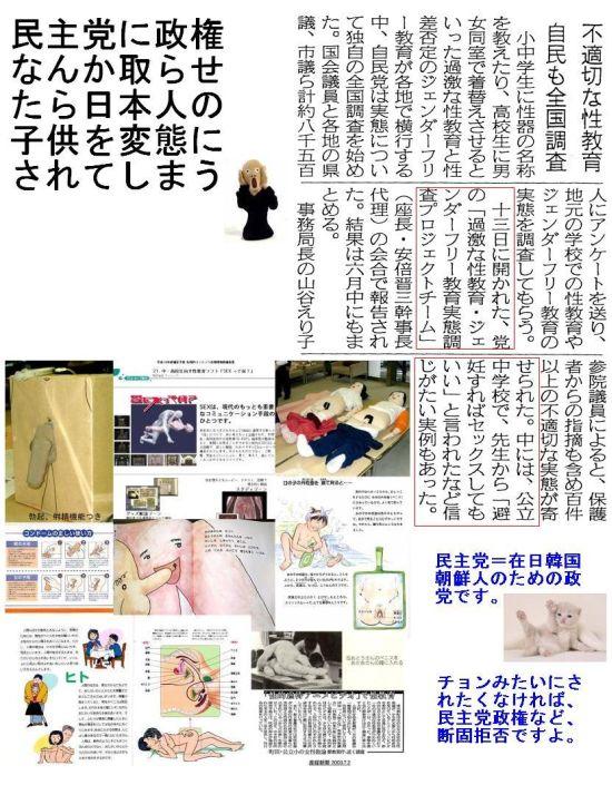 hentainikyousominshutou1.jpg