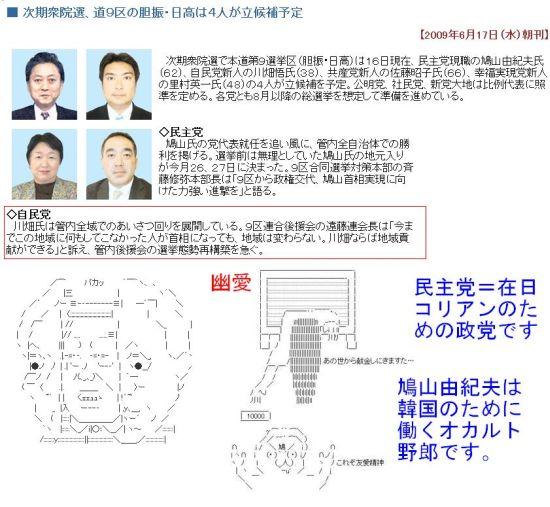 hk9kawabatavspashihato200906.jpg