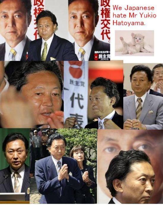 japanesehatehatoyama9.jpg