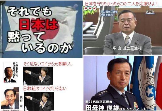 japanesvsfakefapanese.jpg