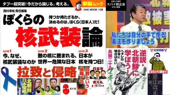 japankarachontuihou.jpg