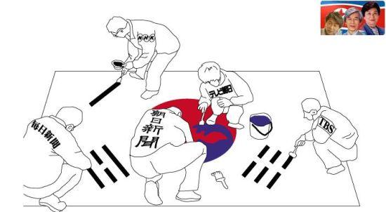 japanmedia1.jpg