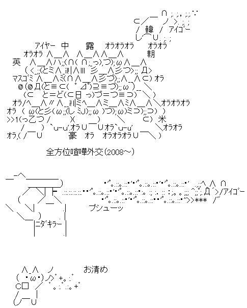 japanokiyome2009.jpg