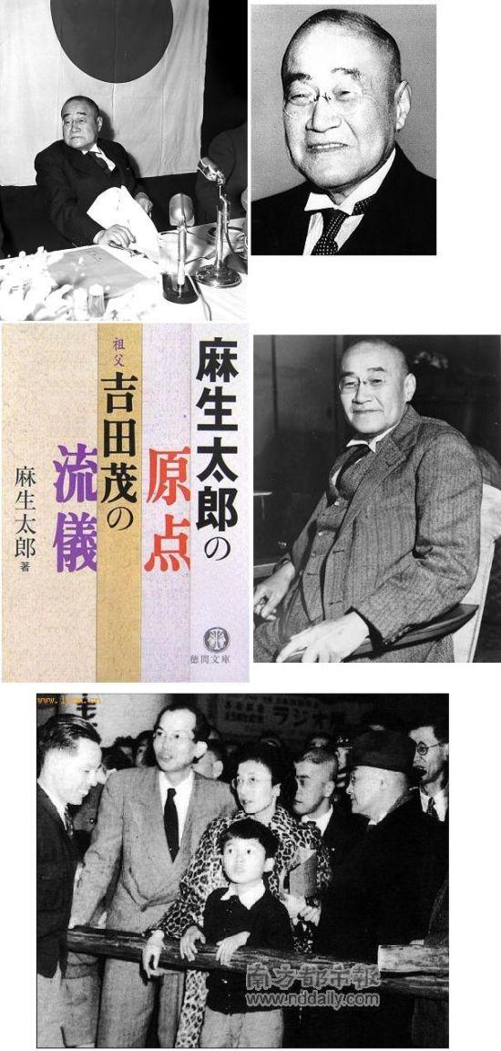 japansprimeministershigeluyoshida1.jpg