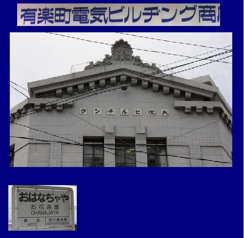 kanazukai.jpg
