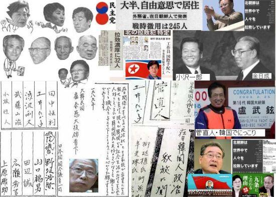 kangansutachi2.jpg