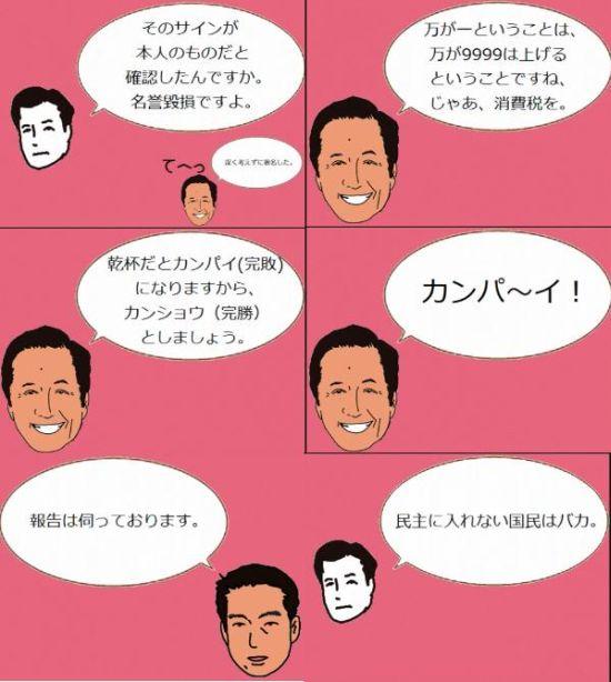 kanhatugenshu2.jpg