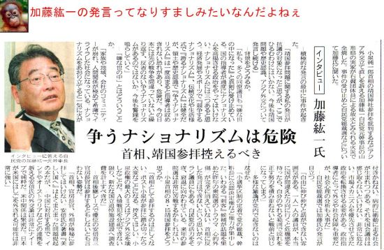 katokouichinarisumashichong1.jpg