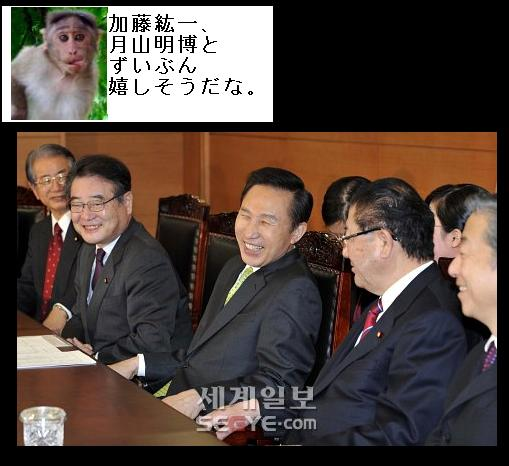 katototukiyamachon1.jpg