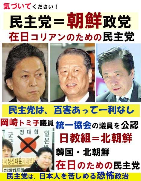 keitaiyoumoto1.jpg