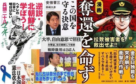 kenpokaiseidayo1.jpg