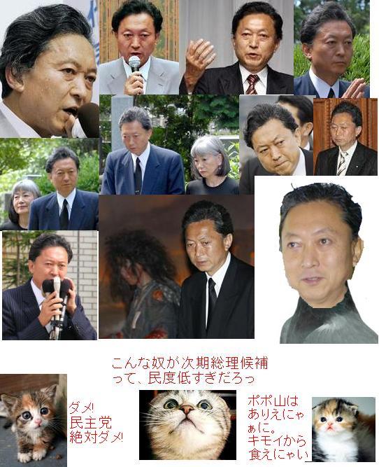 kimobatookaluto200908.jpg