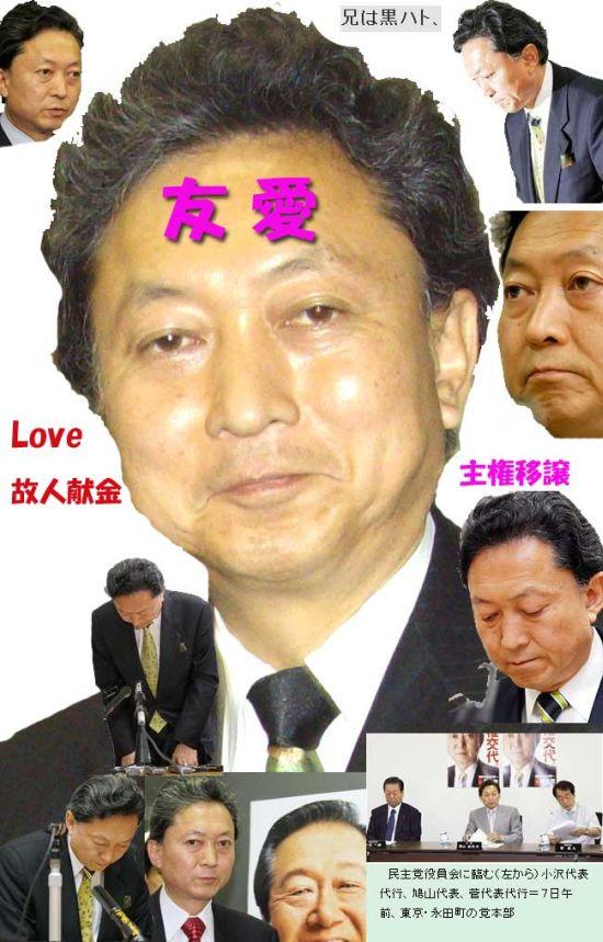 kimohato20090707.jpg
