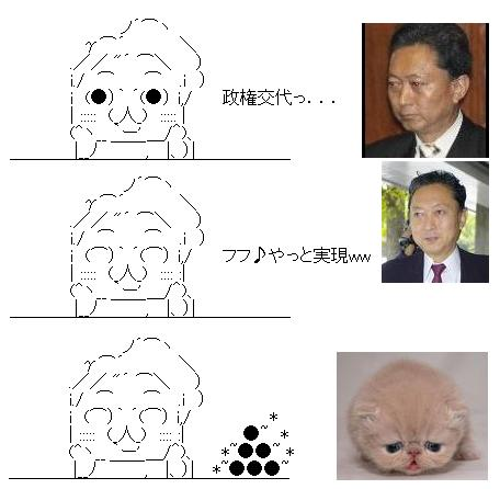 kimohatoholholbaka1.jpg