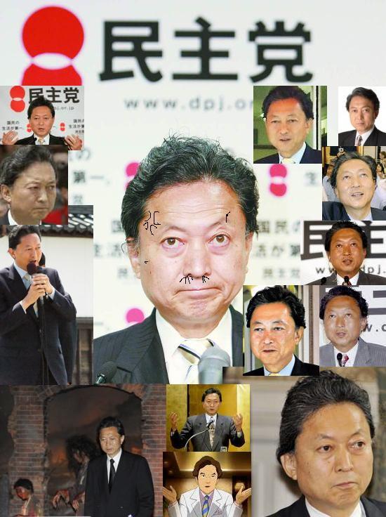 kimohatokaohenka200908.jpg