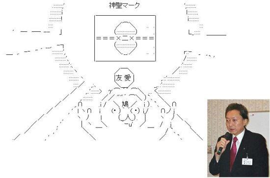 kimohatosabure200908.jpg