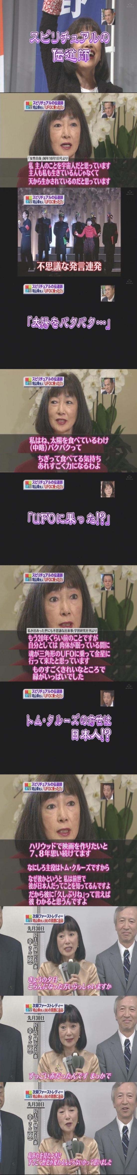 kimohatoyomemiyuki1.jpg