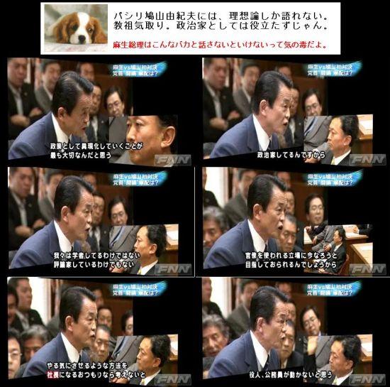 kimohatoyuaivsaso2.jpg