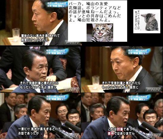 kimohatoyuaivsaso6.jpg