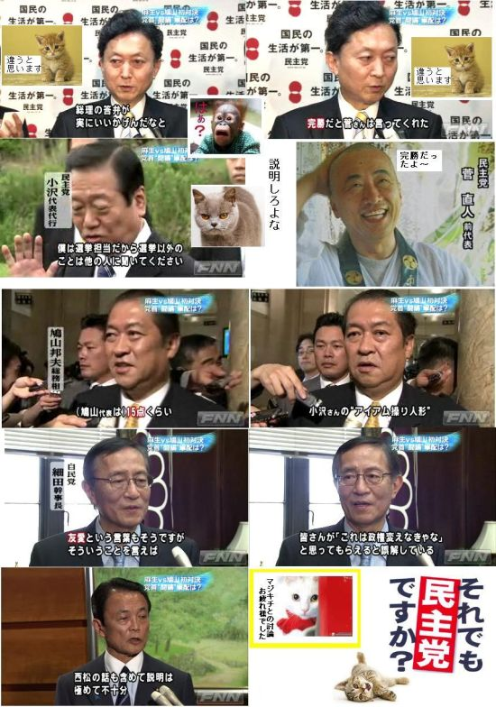 kimohatoyuaivsaso7.jpg