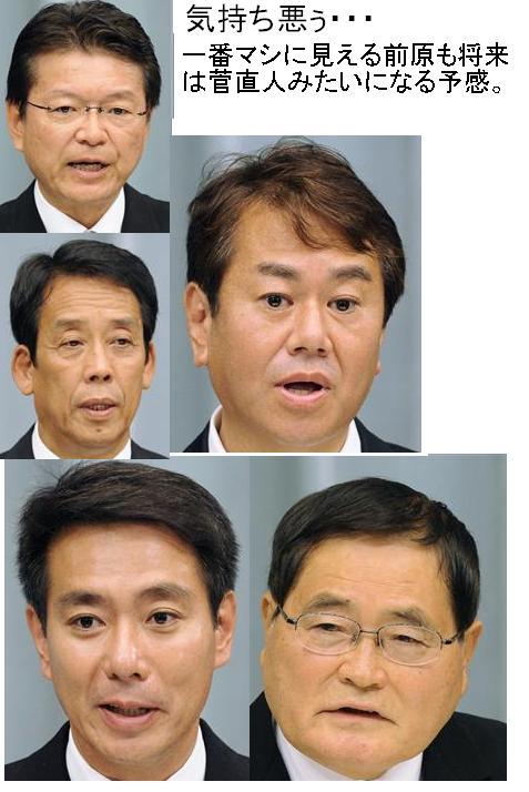 kimokimogundan1.jpg