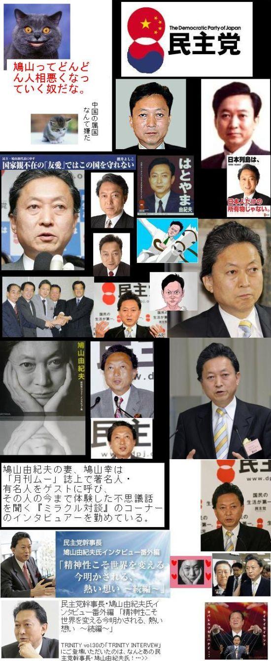kimokimohatoyamayukimoo1.jpg