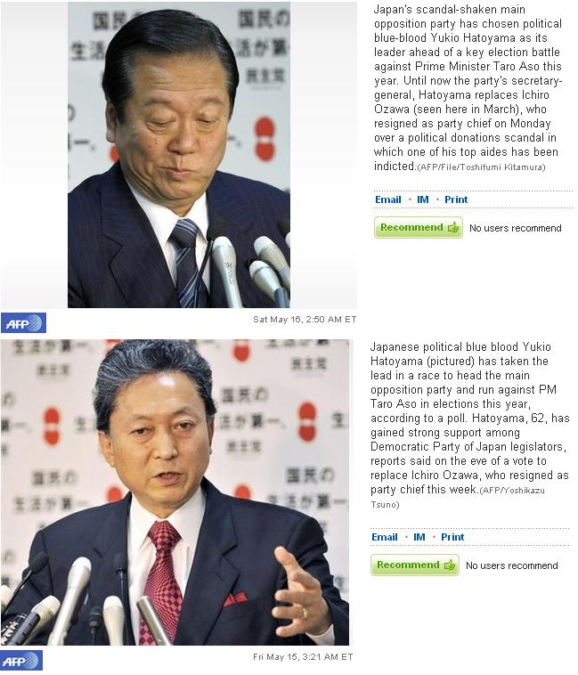 kimominshuozawafatonews1.jpg