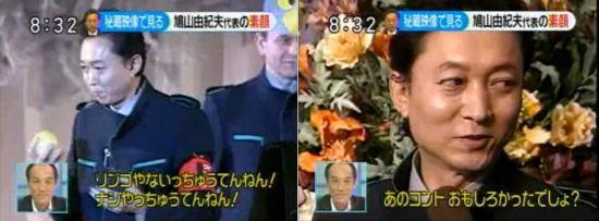 kimosugihato2054.jpg